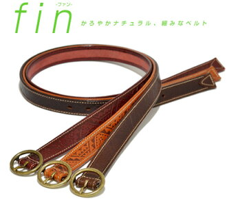 「fin-팬-」세모두 엑센트, 포크로조의 형태 밀기 디자인에 둥근 버클이 포인트, 액세서리와 같이 즐기는 레더 벨트