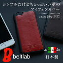 Blac0004_mobile01_2