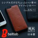Blac0005_mobile01