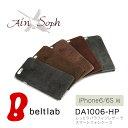 Blas0073_mobile01