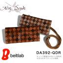 Blas0097_mobile01