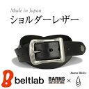 Blbn0014_mobile01