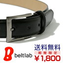 "[free shipping period limitation price 1,890 yen men's business belt] store specializing in ""popular PARIS Paris"" belts ♪ 900 kinds available! Real leather belt MEN'S Belt LADY'S Belt of the belt specialty store which is nice for 4 designs available, buckle which are simple to Italian leather ♪ cowhide, commuting"