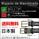 [free shipping] ♪ real leather belt MEN'S Belt LADY'S Belt 】 handmade store specializing in belts ♪ in 860 kinds [48%OFF men business belt made in Japan] of Italian leather, Japan to be able to choose of the belt specialty store where is glad for the buckle which is simple to cowhide well, commuting