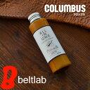ショッピングローション 【革のお手入れ コロンブス COLUMBUS 日本製】皮革製品の汚れ落とし、保革、ツヤ出しに。オールインワンレザーセラム シャイン