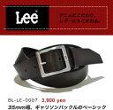 『Lee リー ベルト』35mm幅に四角いギャリソンバックル、定番ベーシックデザイン、しっかり使える牛革のレザーベルト