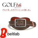 高爾夫 - 【GOLFish -ゴルフィッシュ-】トリコロールでゴルフウェアにアクセント。イタリアのスポーツカジュアルブランド「SERGIO TACCHINI(セルジオ・タッキーニ)」より、ゴルフをスタイリッシュに楽しむメンズベルト。「BL-GI-0028」
