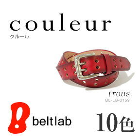 """Belt Shoppe ♪ 700 type choose from ' simple-holed belt! men's and women's fun 10 color!""couleur-trous-' classic colors in a unique color! Even as a basic buckle, belt business for commuting in MEN's Belt LADY's Belt"
