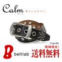 Bllb0164n_mobile01_2