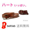[free shipping] MEN'S Belt LADY'S Belt for leather belt women that heart is, and a feel of texture that buckle ♪ where くたっとやさしい nuance ♪ is delicate in ... っぱいの double pin ♪ Lady's is natural is unbearable showing cute 820 kinds [40%OFF real leather belt] who can choose store specializing in belts ♪