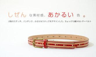 2색 스티치, 펀칭, 좀 작은 스탓즈를 디자인한, 조금 세모두 레더 벨트 Belt