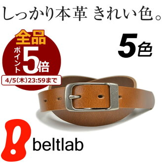 Belt Shoppe ♪ obsessions can choose from 900 types with rounded kind buckle, comfort, feel free to use every day to the texture of leather, 7 fun coloring, men's and women's leather belt MEN's Belt LADY's Belt