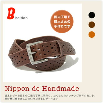 『 Nippon de Handmade 』 다스 펀칭 악센트, 도치기 가죽 일본 공장에서 정 성스럽게 핸드메이드 가죽 소재 감을 즐길 수 레더 벨트