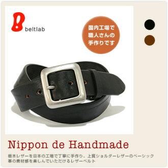 『 Nippon de Handmade 』 질 숄더 가죽 럭셔리 베이직, 도치기 가죽 일본 공장에서 정 성스럽게 핸드메이드 가죽 소재 감을 즐길 수 레더 벨트