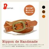 【ベルト ハンドメイド】『 Nippon de Handmade 』すっきり細み3cm幅、お花がいっぱいのやさしい型押しデザイン、栃木レザーを日本の工場で丁寧に手作り、革の素材感を