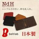【日本製 お札入れ 二つ折り財布】『 Nippon de Handmade 』ポケットに入る小さいサイズ、香り高い上質のオイルレザー。軽量スマートな洗練デザインで、お洒落な大人の装いを。プレゼントに、還暦のお祝いに革小物、メンズ ショートウォレット 小銭入れなし 札ばさみ
