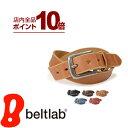 【ベルト 日本製 栃木レザー 送料無料】『 Nippon de Handmade 』こだわり栃木レザーのまっすぐベーシックデザイン、じっくり革の自然な素材感を楽しんでいただける 本革 ベルト メンズ ...
