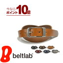 ベルト専門店 の日本製 本革ベルト