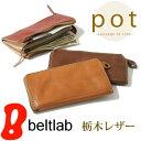 バッグ・小物・ブランド雑貨>レディース財布>レディース財布商品ページ9。レビューが多い順(価格帯指定なし)第42位
