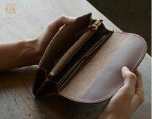 【財布日本製栃木レザー送料無料】『pot-ポット-』大きなフラップで収納力抜群の長財布、ぬくもり感じるハンドメイド、メンズ、レディースに、ナチュラルな牛革の手触りが心地いい長財布革財布財布