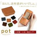 Blpt0044_mobile01