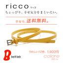 Blrc0002_mobile01_2