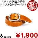 【即日発送】エンドレスに続いているステッチ シンプル デザイン性 バックル エンドレス ステッチ レザー ベルト メンズ レディース 革 皮 牛革 雑貨 小物 レザー サイズ調整可能 コーデ べると Belt belt Men's belt ladies Belton