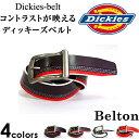 【送料無料】Dickies ベルト ディッキーズ PUレザー ツートンカラー 合皮 2トーン カジュアル シンプル PU men's belt メンズ レディース 当店 限定 激安 通販 新作 ベルトン Belton