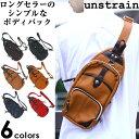 ボディバッグ メンズ バッグ ブランド ショルダー バッグ 革 ショルダーバッグ 斜めがけバッグ ボディーバッグ 鞄 フェイクレザー men's body bag