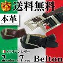 ビジネス バックル イタリア