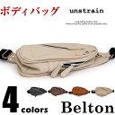 バッグ ボディバッグ メンズ アンストレイン unstrain 合成皮革 ショルダー カジュアル プレゼント カラーバリエーション ユニセックス shoulder bag ブラック ダークブラウン ブラウン ベージュ ベルトン Belton