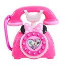 【2月25日に発送】 ディズニー Disney US公式商品 ミニーマウス 電話 おもちゃ 音が出る 声が出る 英語 [並行輸入品] Minnie Mouse Hap..