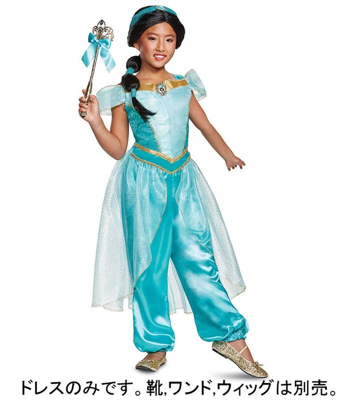 【あす楽】ディズニー Disney ジャスミン アラジン プリンセス コスチューム 衣装 ドレス コスプレ 仮装 ハロウィン ハロウィーン 服 女の子 子供 ガールズ [並行輸入品] Jasmine Classic Girls グッズ ストア プレゼント ギフト クリスマス 誕生日