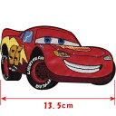 ディズニー Disney カーズ cars アップリケ ワッペン 縫って取り付ける【大きさ:13.5
