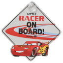 【1-2日以内に発送】ディズニー Disney カーズ Cars ピクサー Pixar サイン 標識 標示 Safety 1st Little Racer on Board Sign