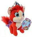 【取寄せ】ディズニー Disney アリエル パレスペット ロイヤルペット トレジャー ぬいぐるみ 約15cm おもちゃ 人形 Treasure 猫 子猫 ねこ こねこ キャット [並行輸入品] Ariel Little Mermaid