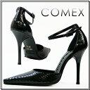 【送料無料】COMEX ピンヒール セパレーツパンプス ブラックヘビ コメックス(5258)【送料無料】