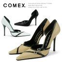【クーポン対象商品】 COMEX ヒール10cm コメックス パンプス ハイヒール ポインテッドトゥ ピンヒール COMEX 靴 (52910) 美脚 【送料無料】