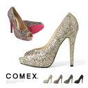 コメックス パンプス ラメ オープントゥ 13cmヒール ハイヒール グリッター 靴 COMEX (7243) 美脚 結婚式 【送料無料】