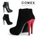 コメックス ブーツ ショートブーツ ラウンドトゥ ハイヒール ヒール13cm スエード 厚底 COMEX レディース (7096) ショートブーツ スエード 【送料無料】
