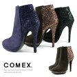 ショートブーツ コメックス ピンヒール 13cm ラメ ヌバック スエード COMEX 靴(7234) ショートブーツ スエード 【送料無料】
