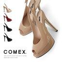 COMEX コメックス パンプス ピンヒール ヒール13cm オープントゥ ハイヒール バックベルト 厚底 プラットフォーム サンダル (5412) 美脚 結婚式 【送料無料】
