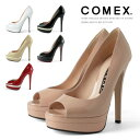 COMEX パンプス ピンヒール 14cm オープントゥ 厚底 コメックス靴(5503) 美脚 結婚式 【送料無料】