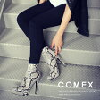 コメックス ブーツ ハイヒール ショートブーツ ヒール13cm ポインテッドトゥ ブーティー ピンヒール ヘビ (56050) パーティ 【送料無料】