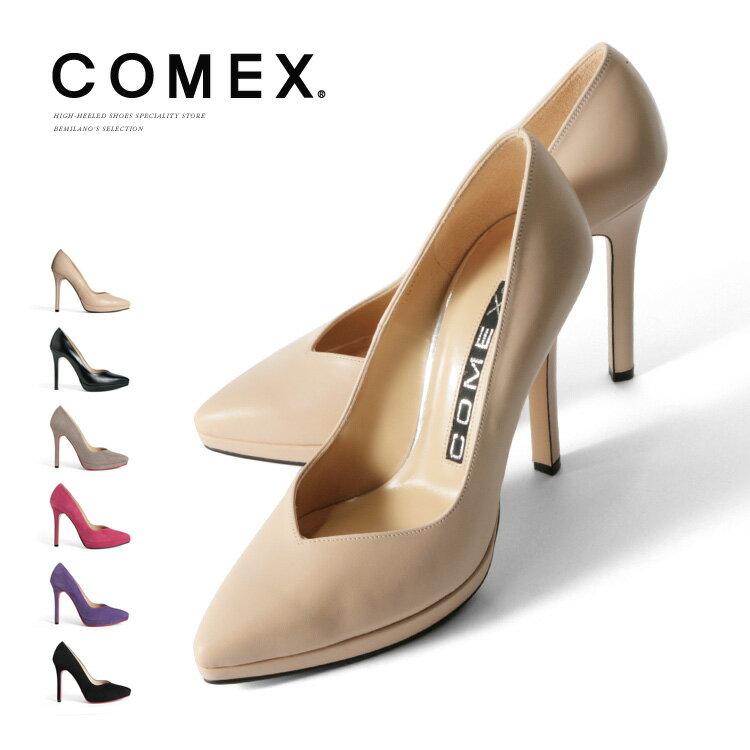 コメックス パンプス ポインテッドトゥ ハイヒール スエード ヒール12cm ピンヒールヒール (5607) パーティ 結婚式 靴 【送料無料】 日本製 本革 パンプス Vカット COMEX【えらい】