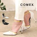 ショッピングピンヒール COMEX コメックス パンプス アンクルストラップ ハイヒール ヒール10cm レディース パンプス ポインテッドトゥ ブラック ホワイト マルチ 5046