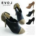 イーボル EVOL ブーティー パンプス バックリボン ピンヒール ラウンドトゥ ヒール10cm 靴 (58436) 美脚パンプス 【送料無料】