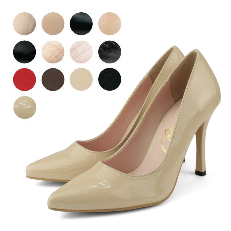 【訳あり】 【アウトレット】 パンプス ピンヒール ヒール10cm アーモンドトゥ ポインテッドトゥ ハイヒール パーティ 大きいサイズ 小さいサイズ ヒール (2929) 美脚パンプス 靴