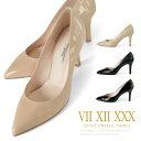 パンプス セブントゥエルブサーティー ハイヒール ポインテッドトゥ ヒール8cm ピンヒール VII XII XXX ヒール (105187e) 美脚 結婚式 靴 【送料無料】