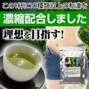 エスティーエスES 極強緑痩桑の葉茶 2gx30包 【W_7...